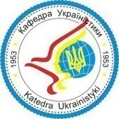 Katedra Ukrainistyki