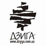 Stowarzyszenie Artystyczne Dzyga