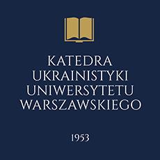 Katedra Ukrainistyki Uniwersytetu Warszawskiego