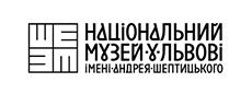 Muzeum Narodowe we Lwowie im. Szeptyckiego